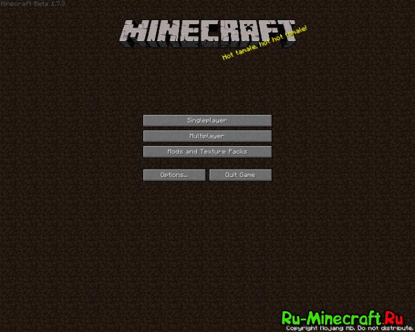 Чистый клиент Minecraft 1.7.3!