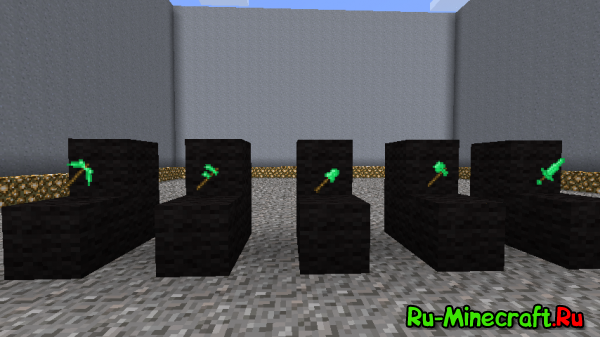 Emerald Tools Mod - изумрудная броня и инструменты [1.11.2] [1.10.2] [1.7.10]