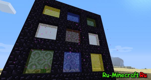 [1.3.1 - 1.2.5] Enhanced Portals - Cделай новый красочный портал.