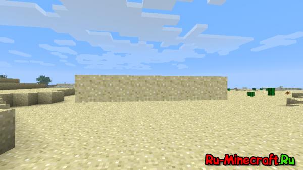 Как сделать висящий в воздухе песок/гравий