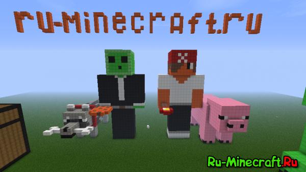 Тамагочи в minecraft v 1.1. [1.3.1] - Куча новых фич!