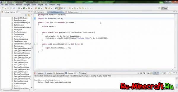 Кодируем в Minecraft - Кликабельный GUI