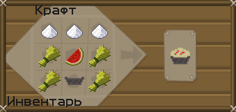 [1.3.2] Pie Mod - Готовим пироги в майнкрафт!