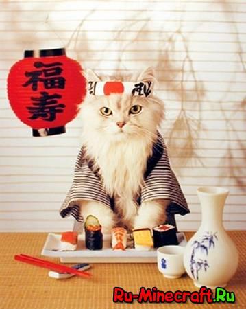 [1.3.2] Sushi Craft - Моя хозяин просить поестя... 0_о