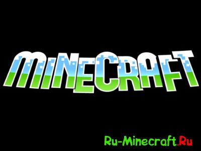 В свет вышел Minecraft 1.6.2!