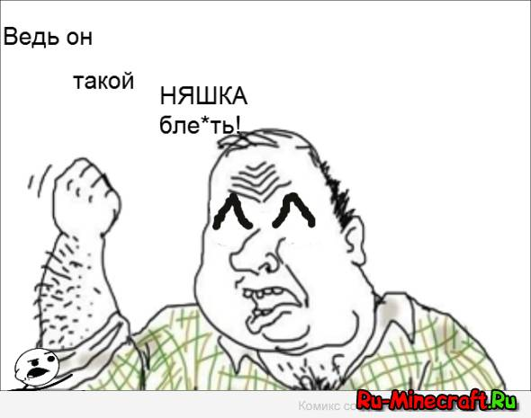 "Антология ""Новичков!"""