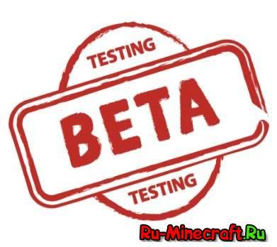 Закрытый бета-тест принимает новобранцев