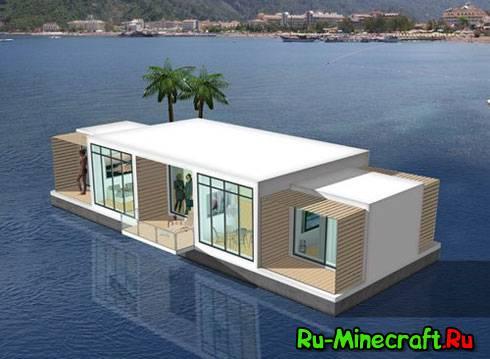 Tutorial № 2 - Дом на воде .
