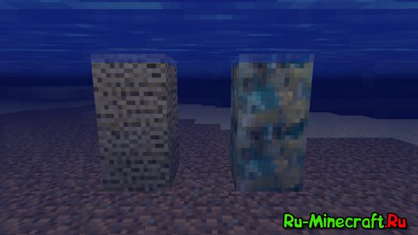 [1.3.2] Coral Mod - Кораллы в океане!