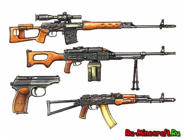 [1.3.2] Simple Guns - Оружия для Стива...