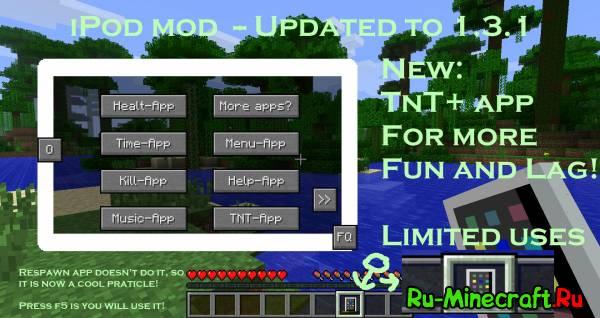 [1.4.2] Ipod-mods - Айпод в minecraft
