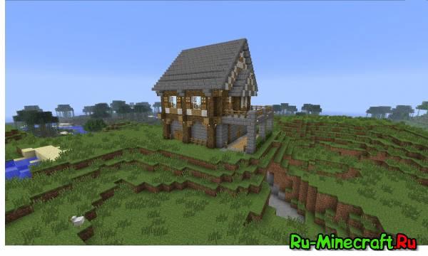 Строим город! Part 1 -- Дом!