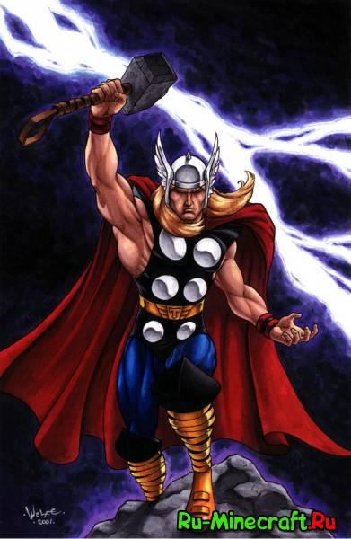 [1.3.2] Thor Mod - Молоточек Тора^^(+обзор)