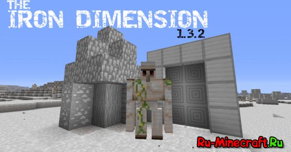 [1.3.2] The iron dimension - новый мир в майнкрафте