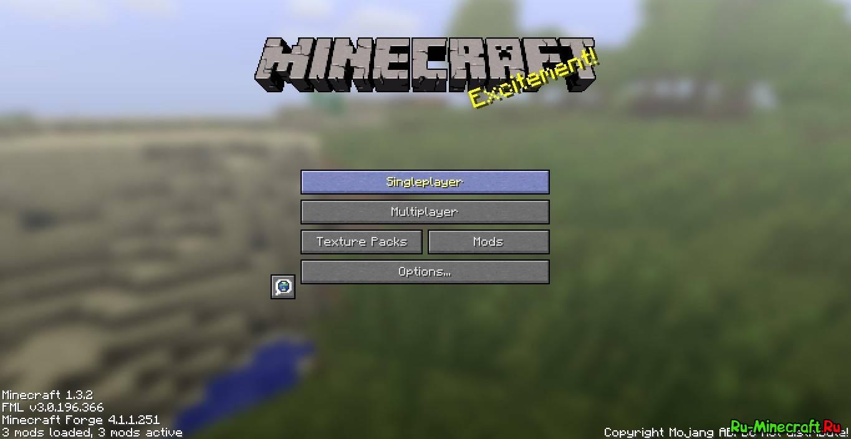 Обновить minecraft 0 8 0