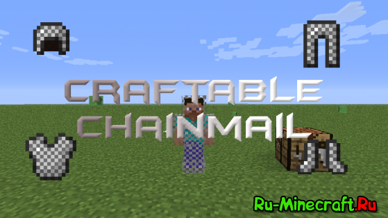 [1.3.2] Craftable Chainmail - крафтим кольчужную броню