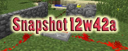 Вышел новый Minecraft Snapshot 12w42a