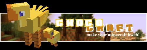 ChocoCraft - Забавные птицы Чокобо! [1.8|1.7.10|1.6.4|1.5.2]
