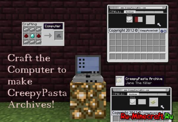 CreepyPastaCraft [1.7.10]