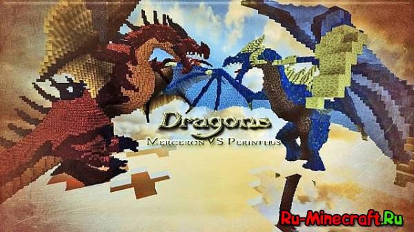 [Map] Dragons Merceron And Perinthus - карта с битвой двух драконов
