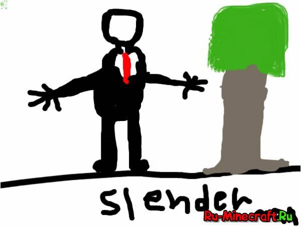 [1.5.2\1.6.4]Slenderman - REIMAGINED - Новый Слендер(+ карта)