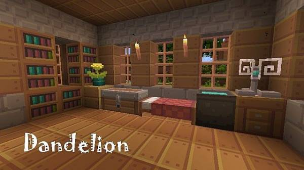 [1.4.x][16px] Dandelion - приятный глазу текстурпак