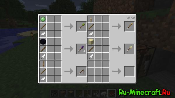 [1.4.2/1.3.2]Rope Plus - Крюк и новые стрелы