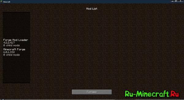 Чистый клиент 1.4.2 с Modloader, Minecraft Forge и AudioMod.