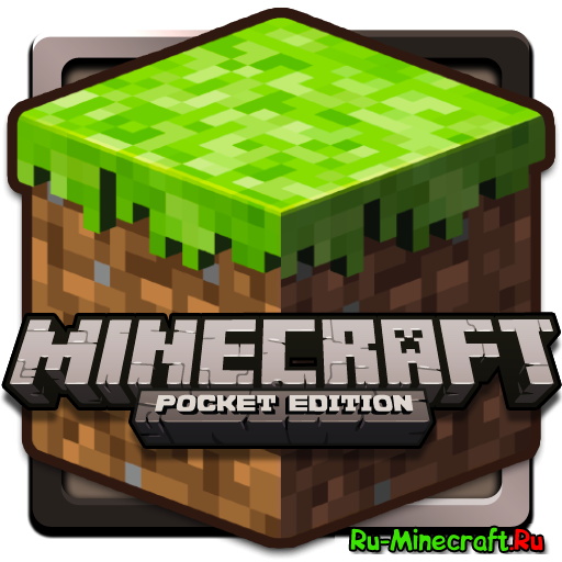 Minecraft pocket edition 0.5.0 - что нового?