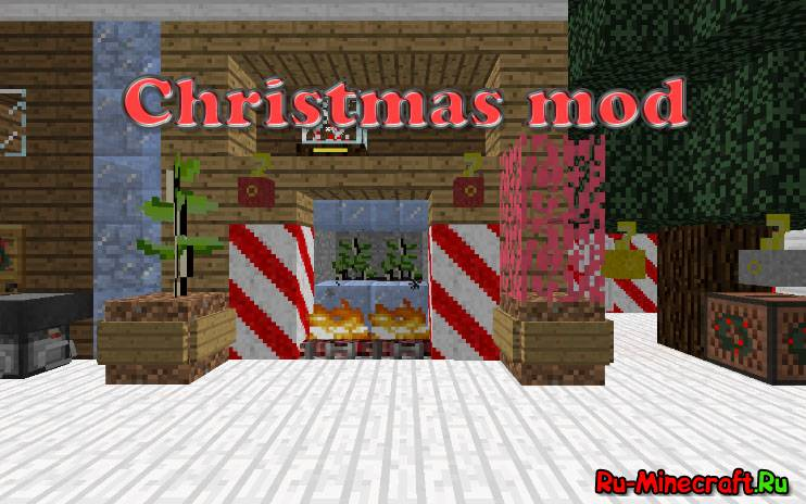 рождественский mod minecraft 1.7.10 #9