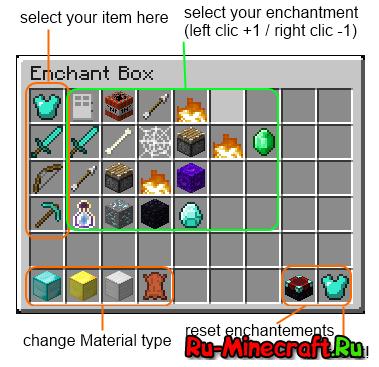 [Plugin]EnchantBox - Зачаровываем предметы!