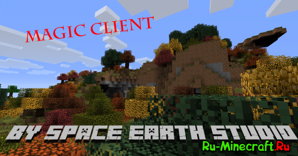 [1.4.5] Magic Client by SES v.1.0 - магия в Minecraft? Не, не слышал