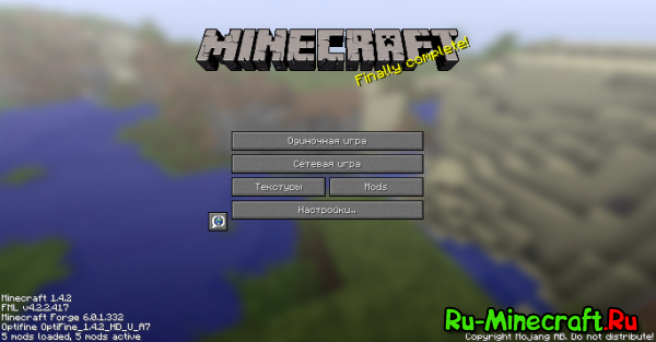 Клиент Minecraft 1.4.2 - от Alex_x (2)