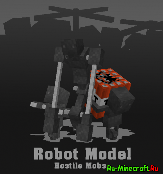[1.4.2] Robotic Mob Models - Роботы в Minecraft!