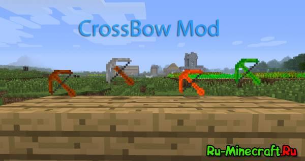 [1.4.4] CrossBow Mod - новый арбалеты для майнкрафта