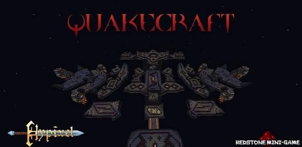 [MAP] Quakecraft - PvP /  Capture the Flag - квака в майнкрафте