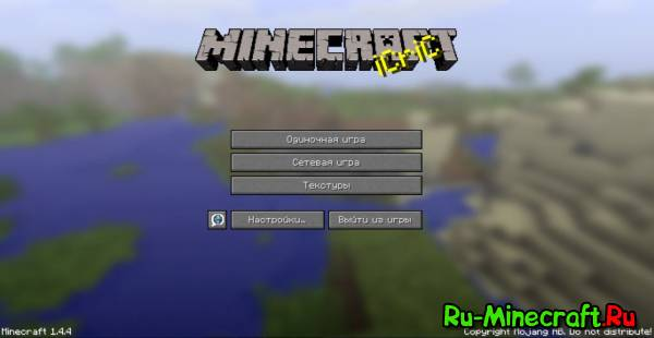 Клиент Minecraft 1.4.5 by 0000CEREGA