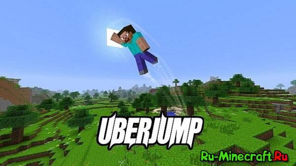 [Bukkit][1.4.4] UberJump Plugin - высоко прыгаем на сервере