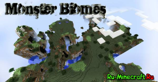 Monster Biomes - новый биом [1.5.2]
