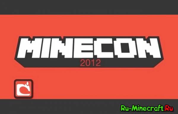 MINECON 2012