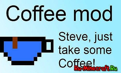 [1.4.5] Coffee Mod - Мод на кофе
