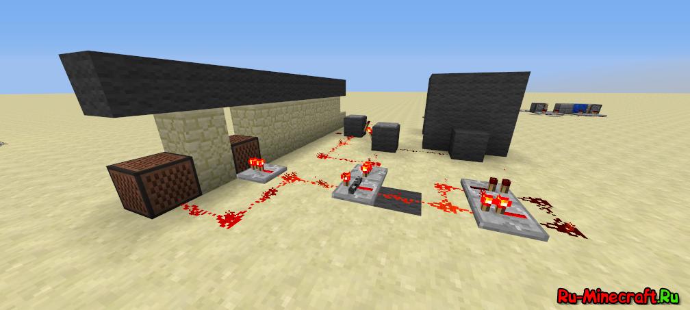 Как сделать механизм minecraft