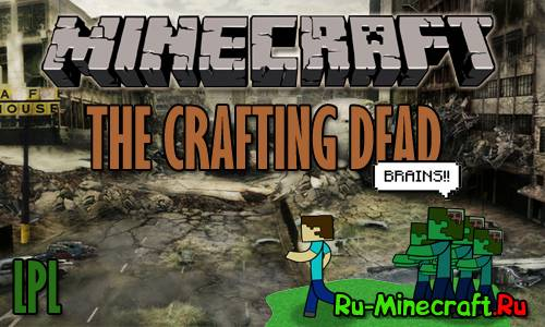 The Crafting Dead - оружие [1.6.4]