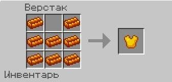 [1.4.5] Blaze Mod Tools - огненные броня и инструменты