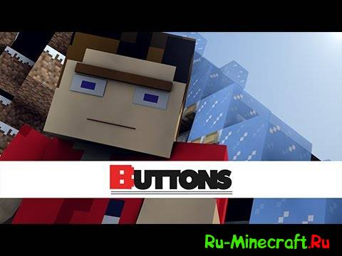 Buttons  - Волшебные кнопки :)