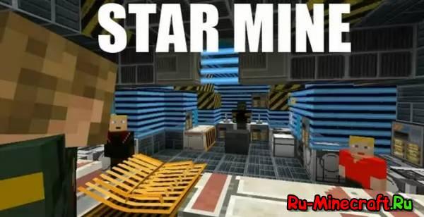 STAR MNE - Такого вы ещё не видели!