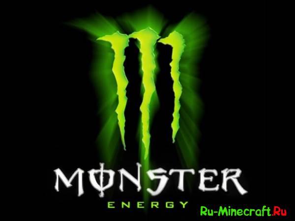 [1.4.5] MonsterEnergy - Энергия для игры!