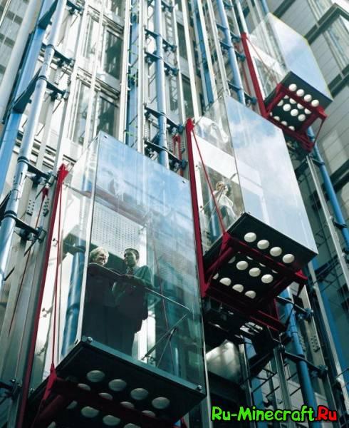[1.4.5] Elevator Mod! - Лифты для майна!