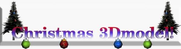 [1.4.5] CHRISTMAS 3DMODEL! - Новогодняя Елка!