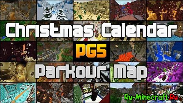 [Map][Parkour] Christmas Calendar by pg5 - новогодняя паркур карта для minecraft